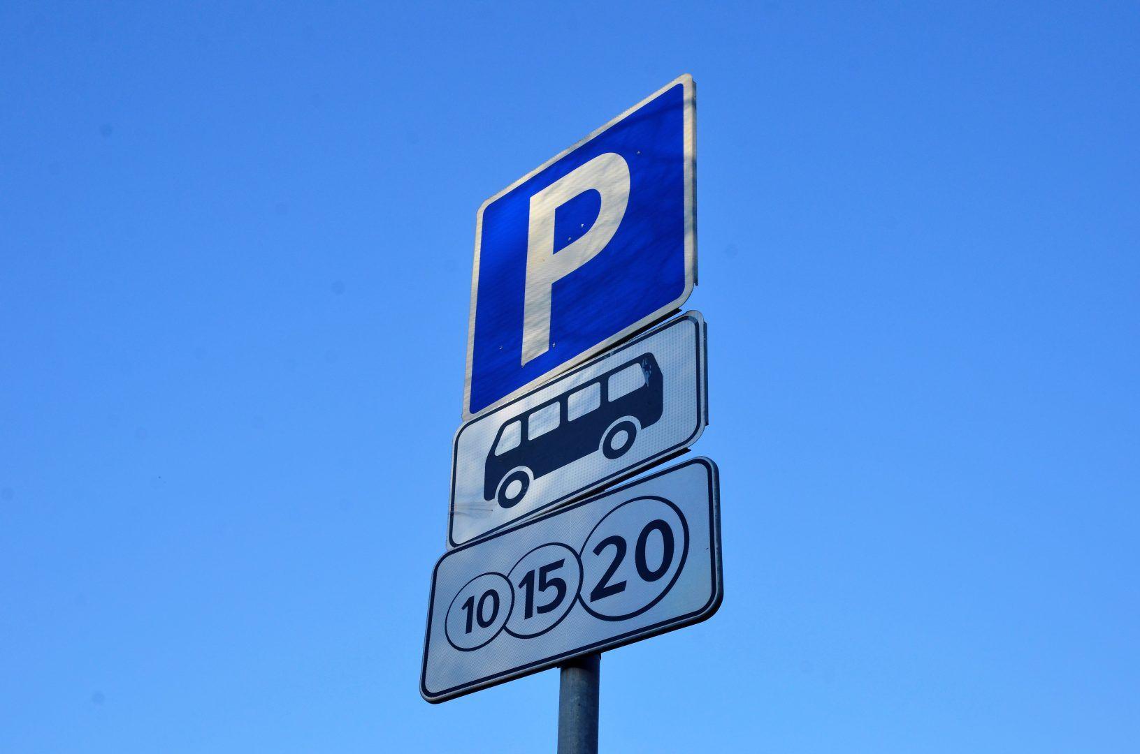 Перехватывающую парковку построили у станции метро «Филатов луг». Фото: Анна Быкова