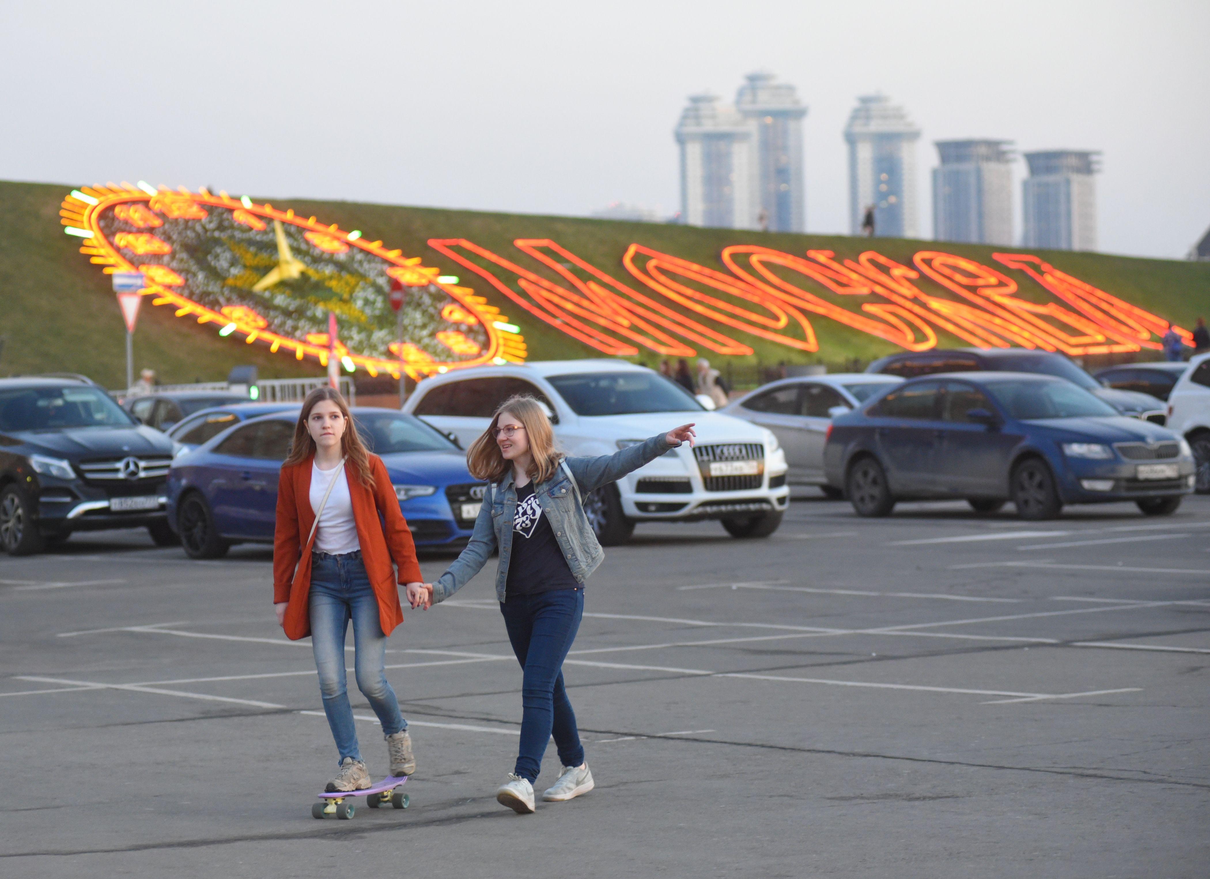 Первомай принесет в Москву 16 градусов тепла