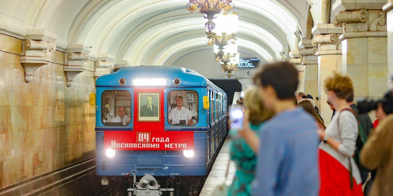 Пассажиры московского метро оценили парад поездов