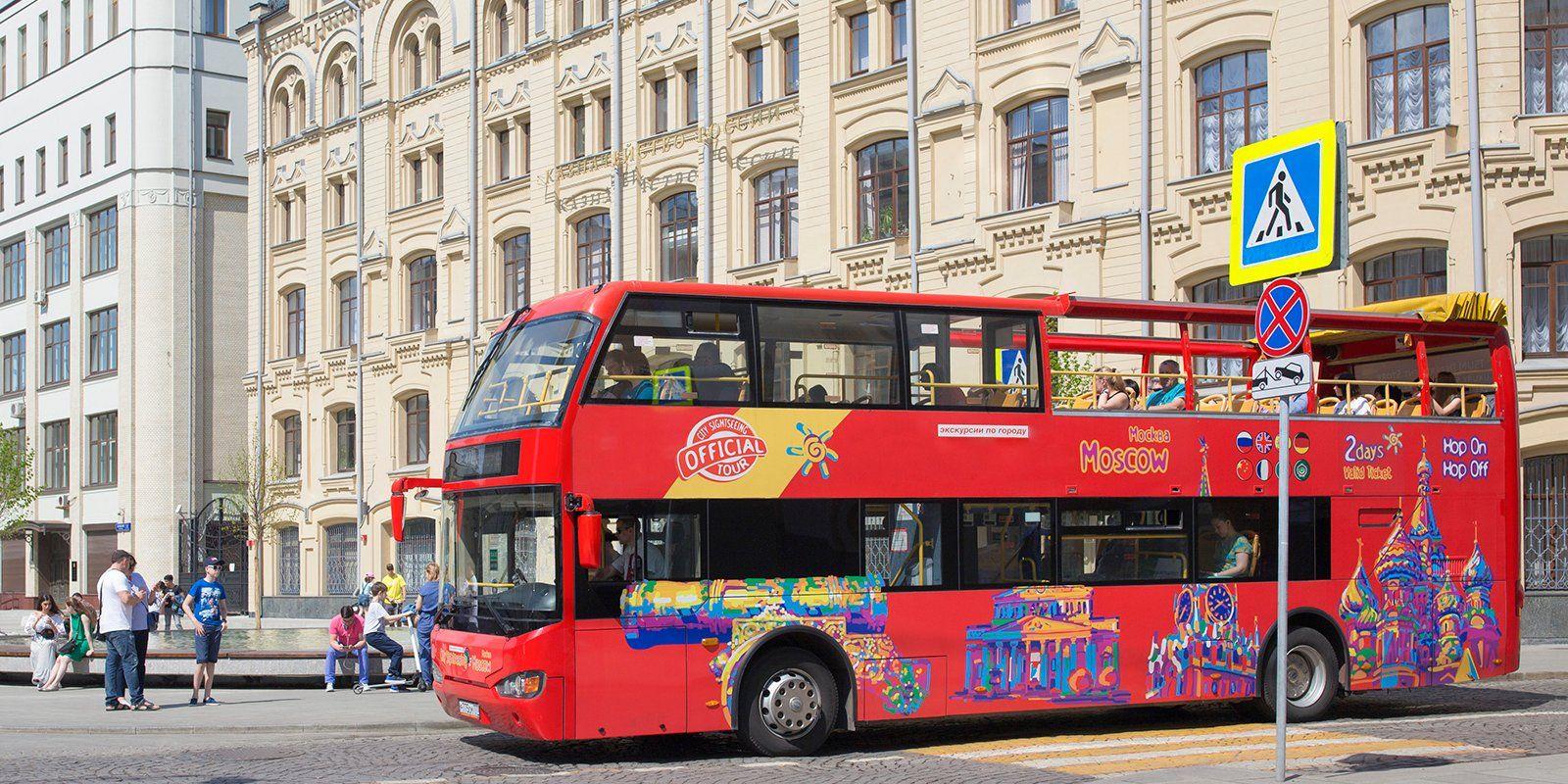 Туристические автобусы Москвы получат новые парковки