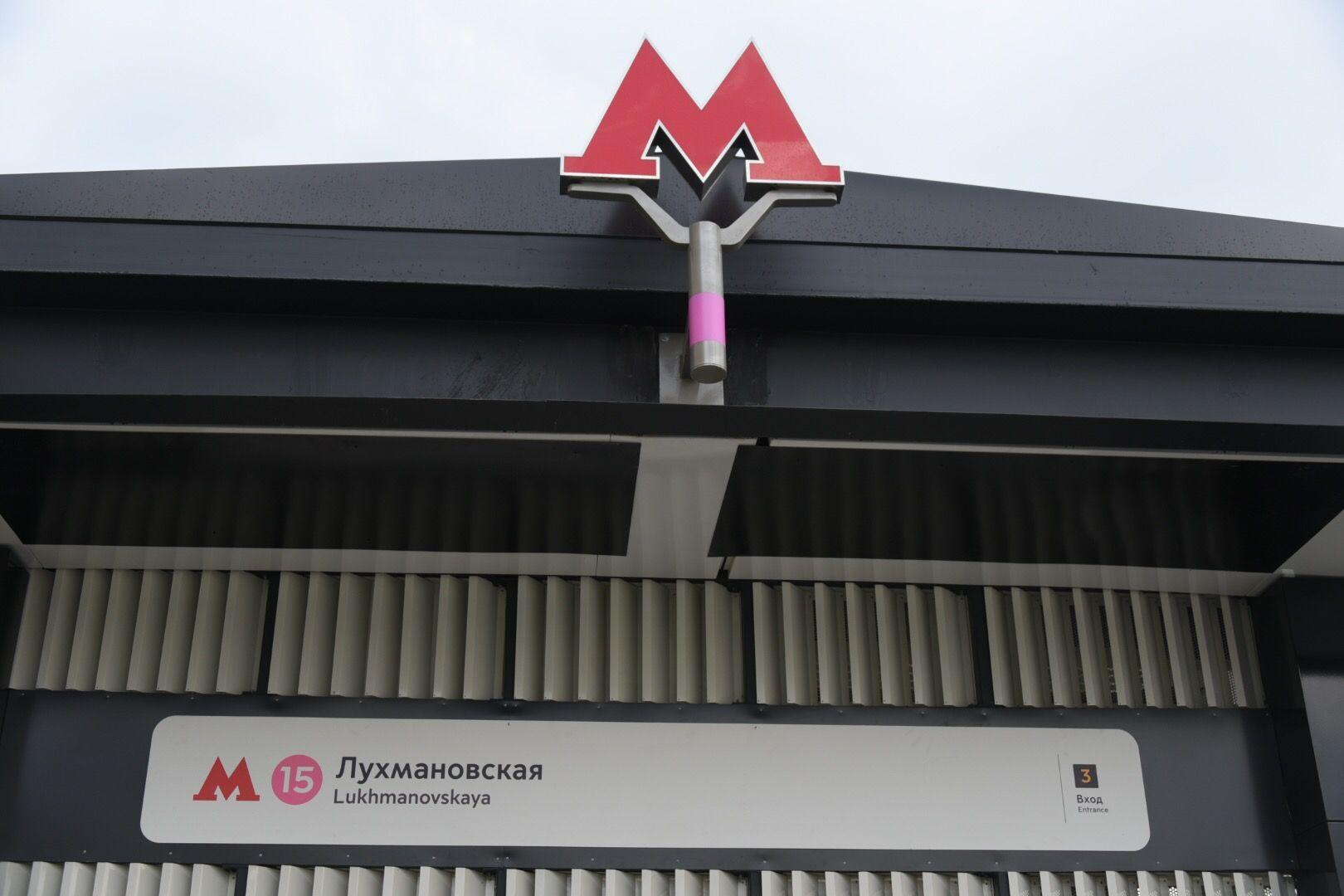 Первый участок Некрасовской линии метро откроют в июне