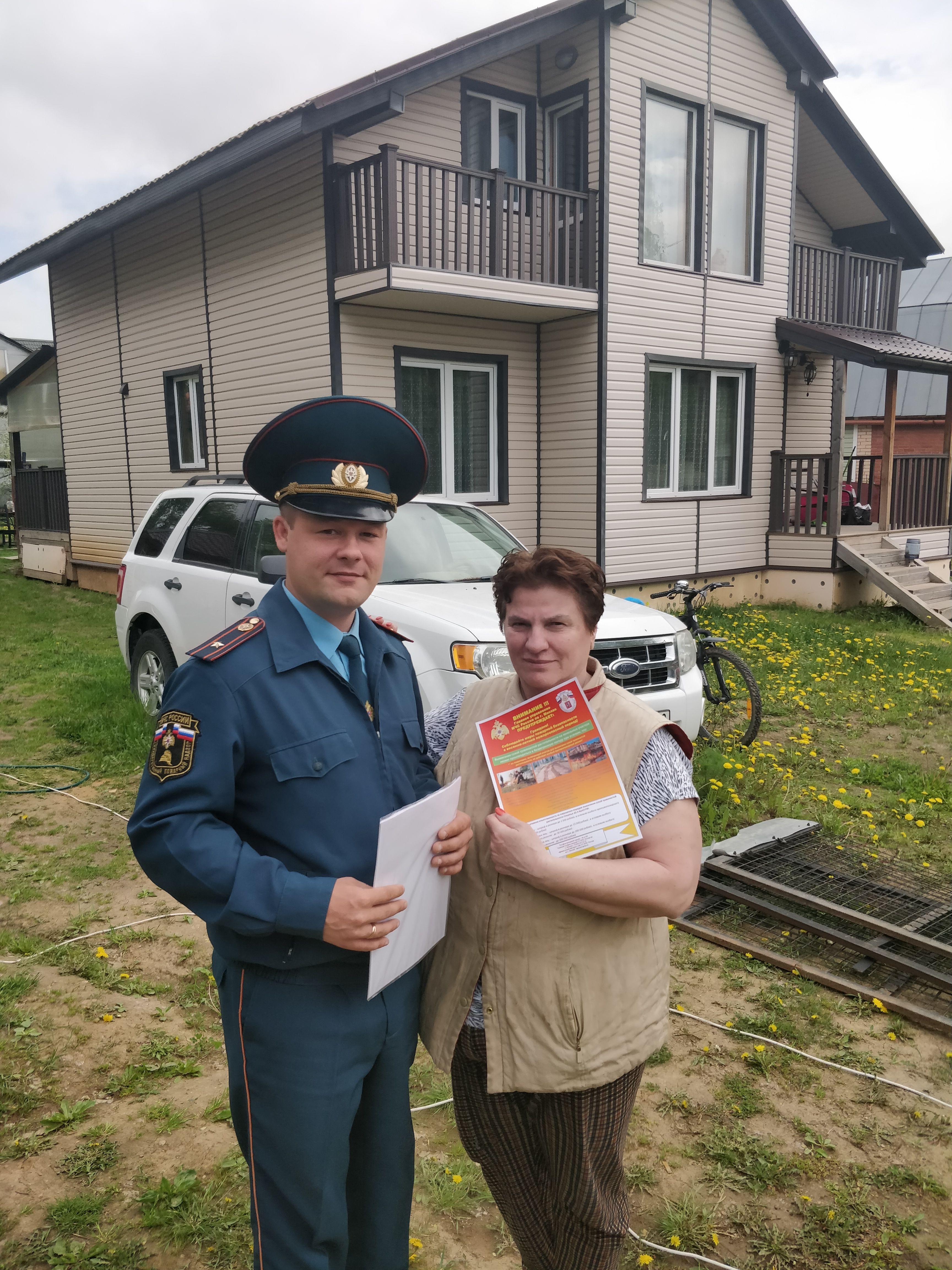 Обеспечение пожарной безопасности в преддверии лета
