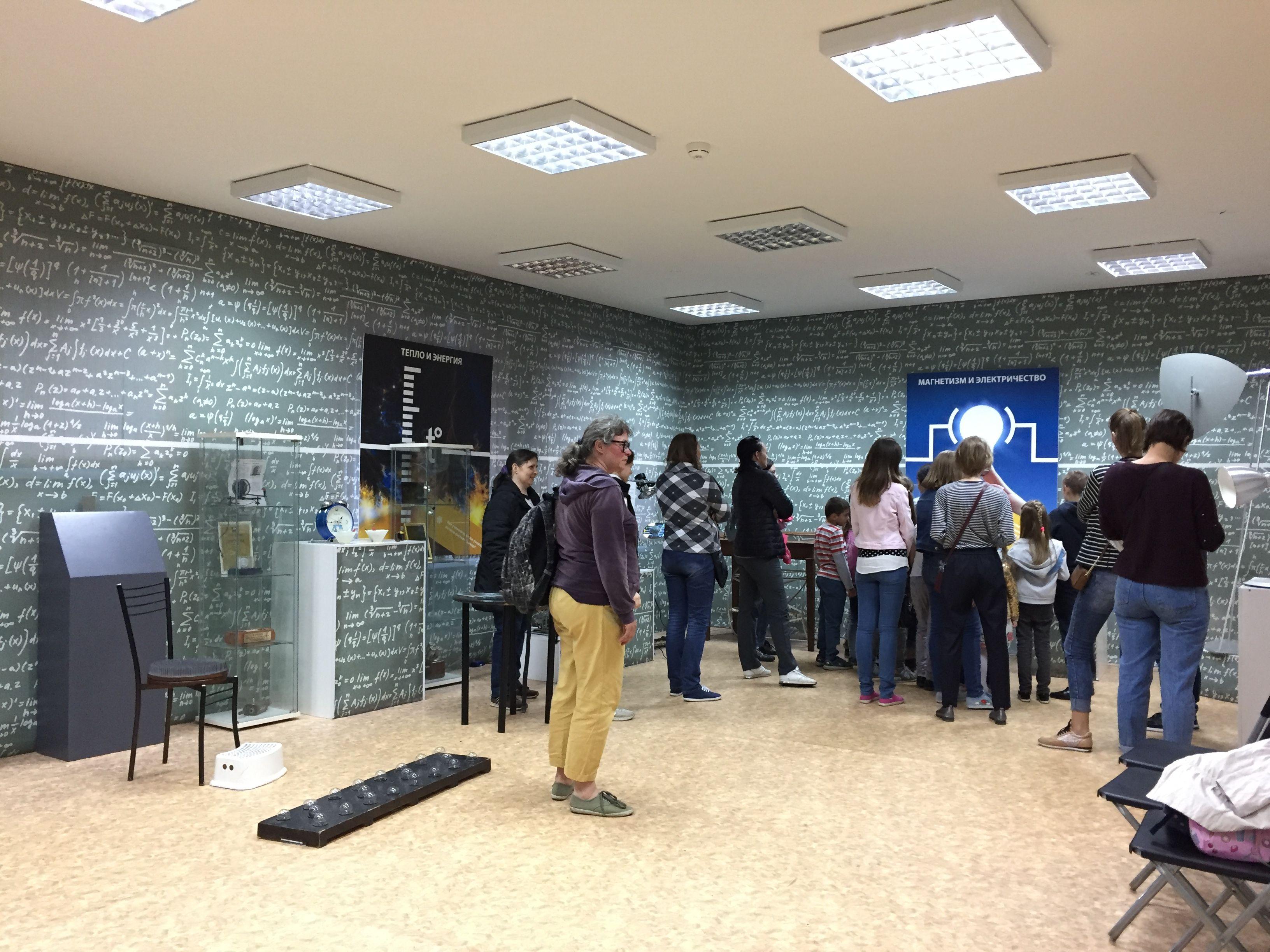Стул с гвоздями и стробоскоп: как прошла акция «Ночь музеев» в Троицком Доме ученых