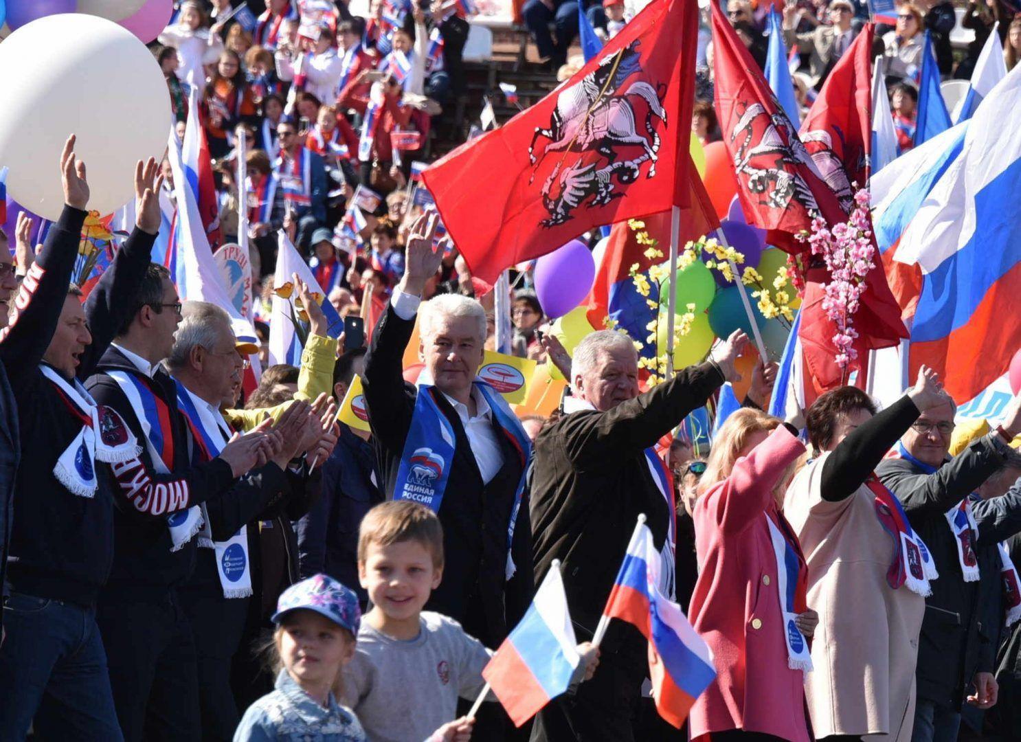 Сергей Собянин возглавил первомайское шествие. Фото: Владимир Новиков