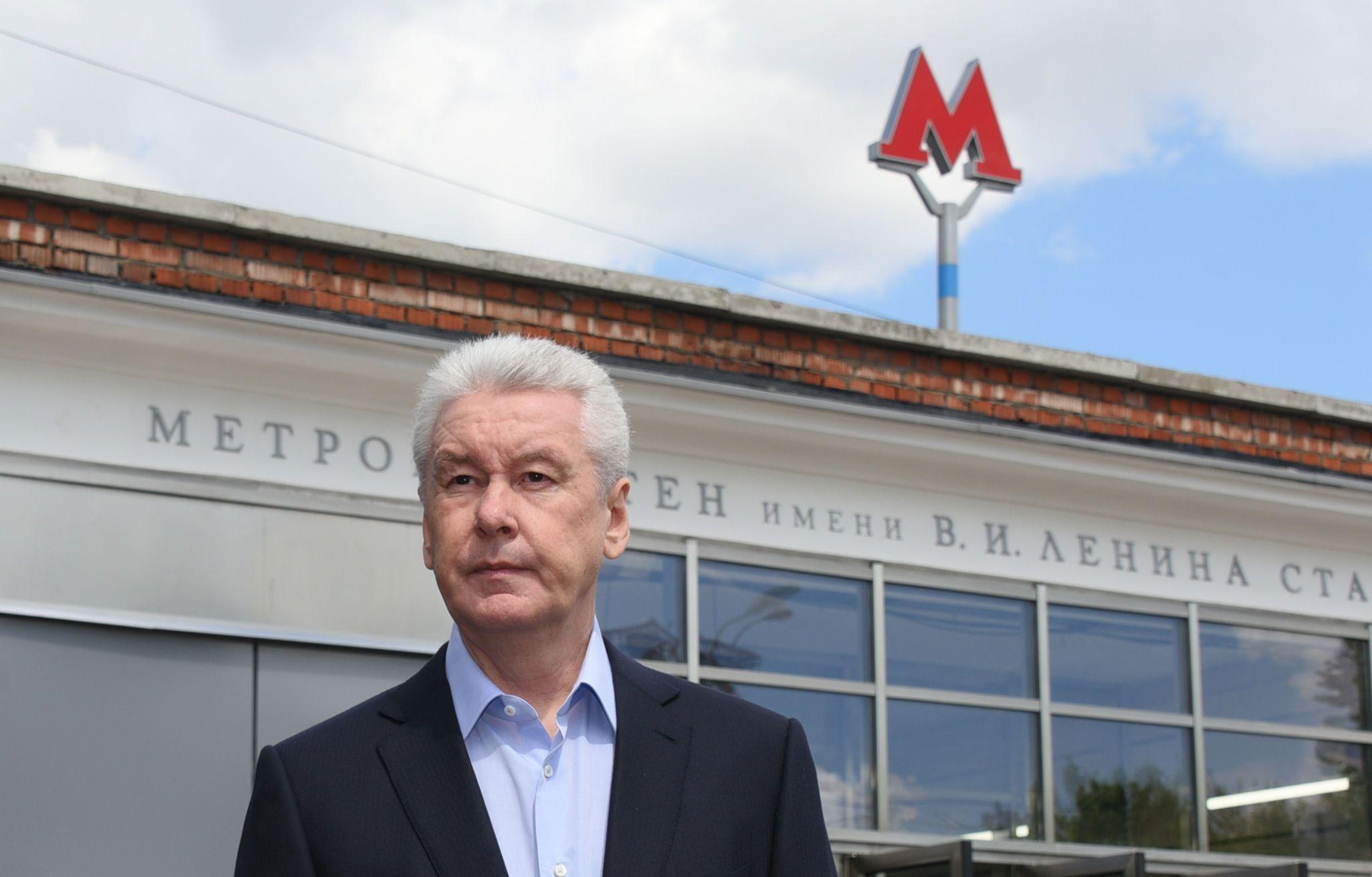 Сергей Собянин поздравил московское метро с 84-летием