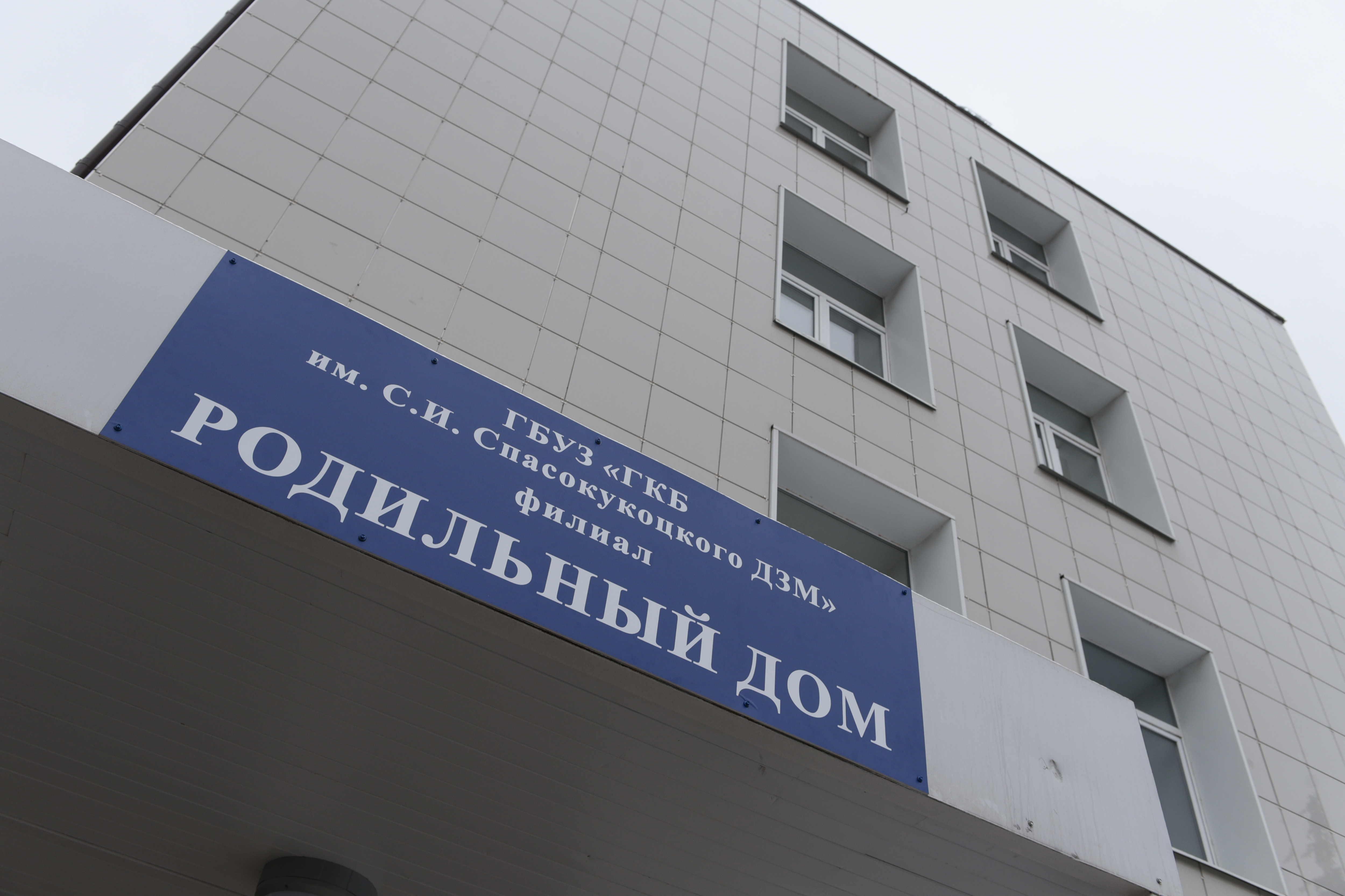 Новорожденную москвичку впервые назвали в честь персонажа «Игры престолов»