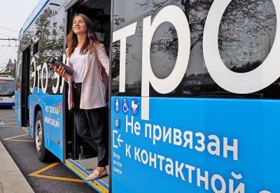 Москва лидирует по количеству электробусов среди европейских городов