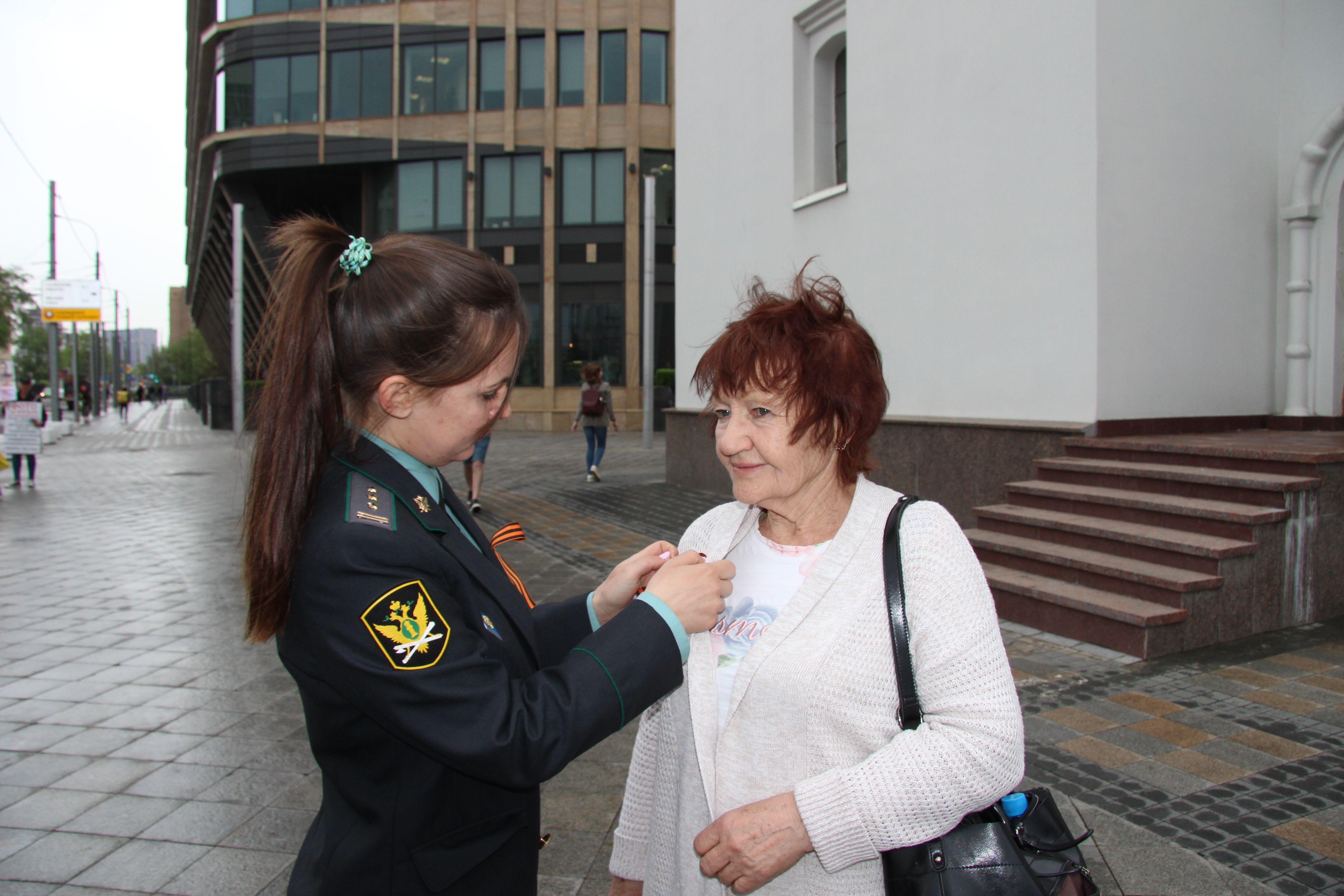 УФССП России по Москве присоединилось к всероссийской акции «Георгиевская ленточка»