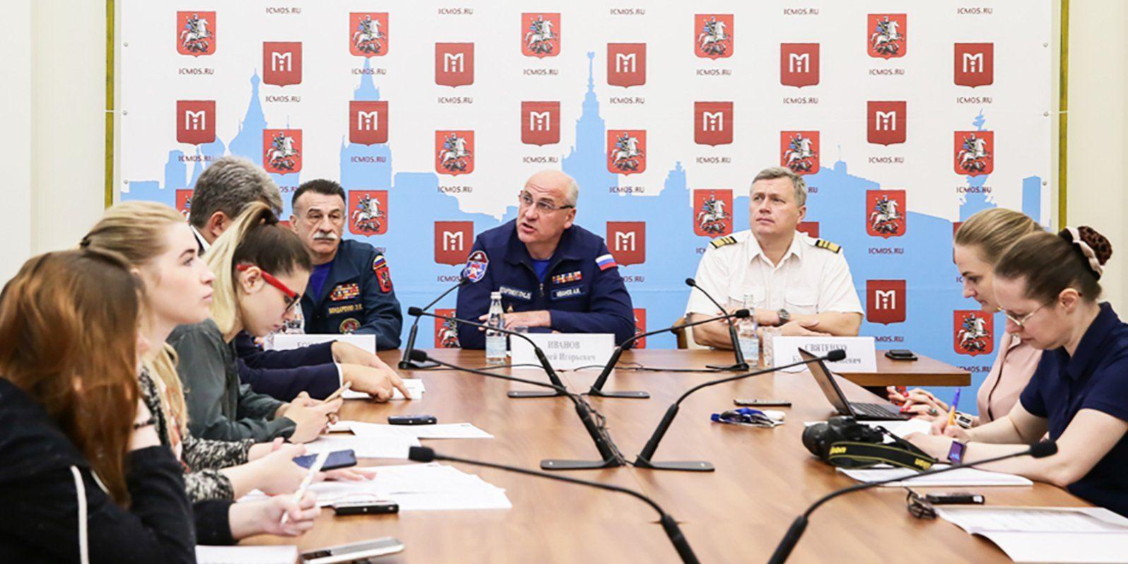 К 215-летию пожарной охраны в Москве провели пресс-конференцию