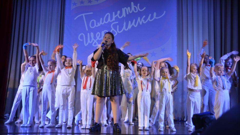 Ежегодный творческий фестиваль состоялся в Щербинке