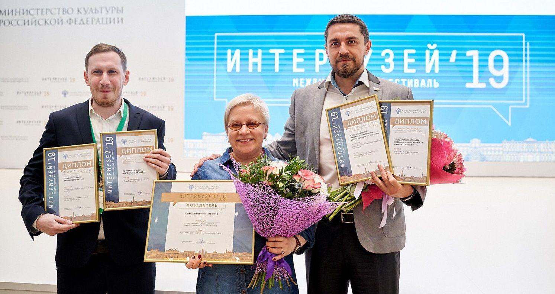 Три музея Москвы получили награды фестиваля «Интермузей»
