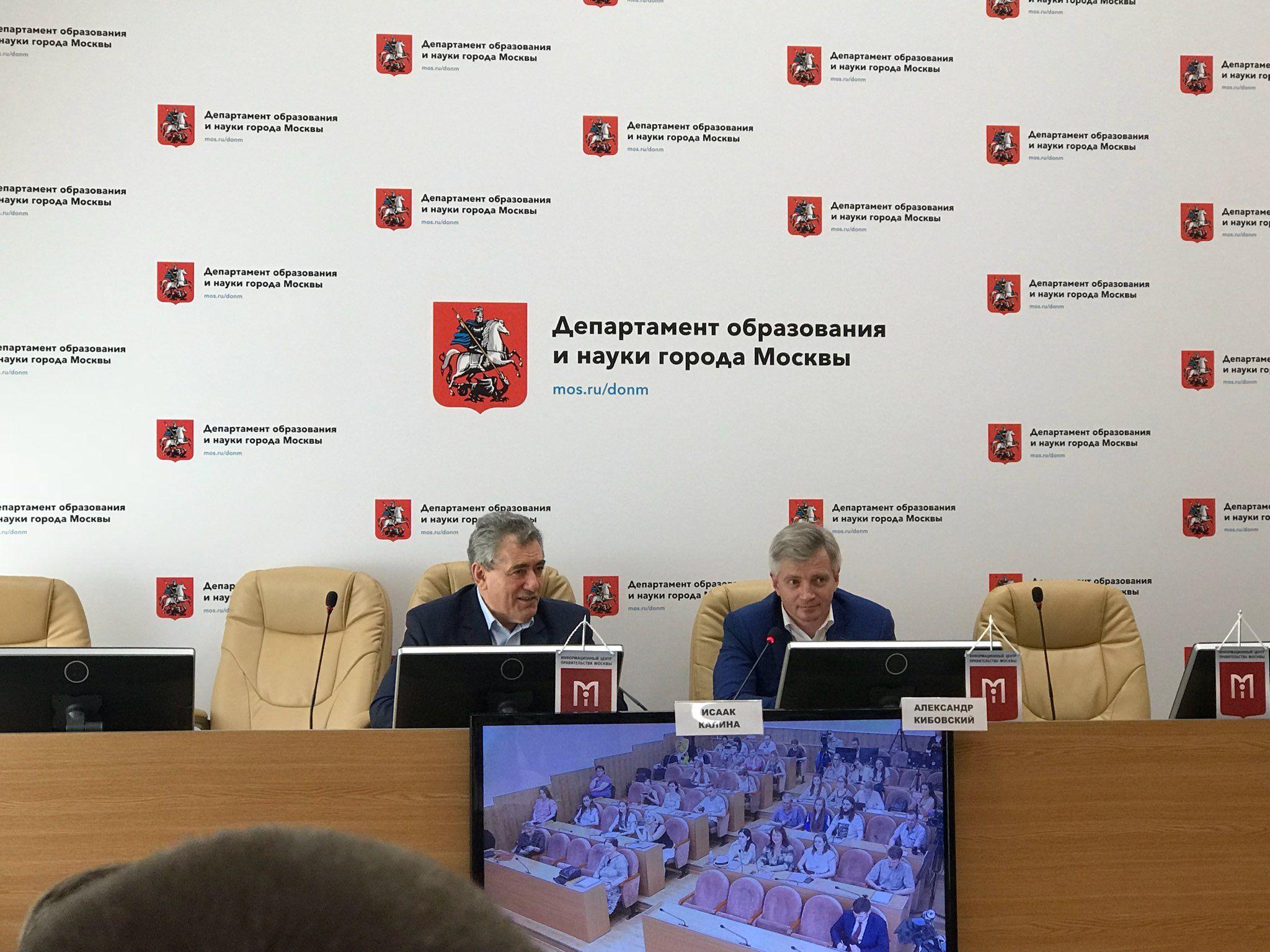 Пресс-конференция «О подготовке к проведению выпускного вечера – 2019» прошла в столице