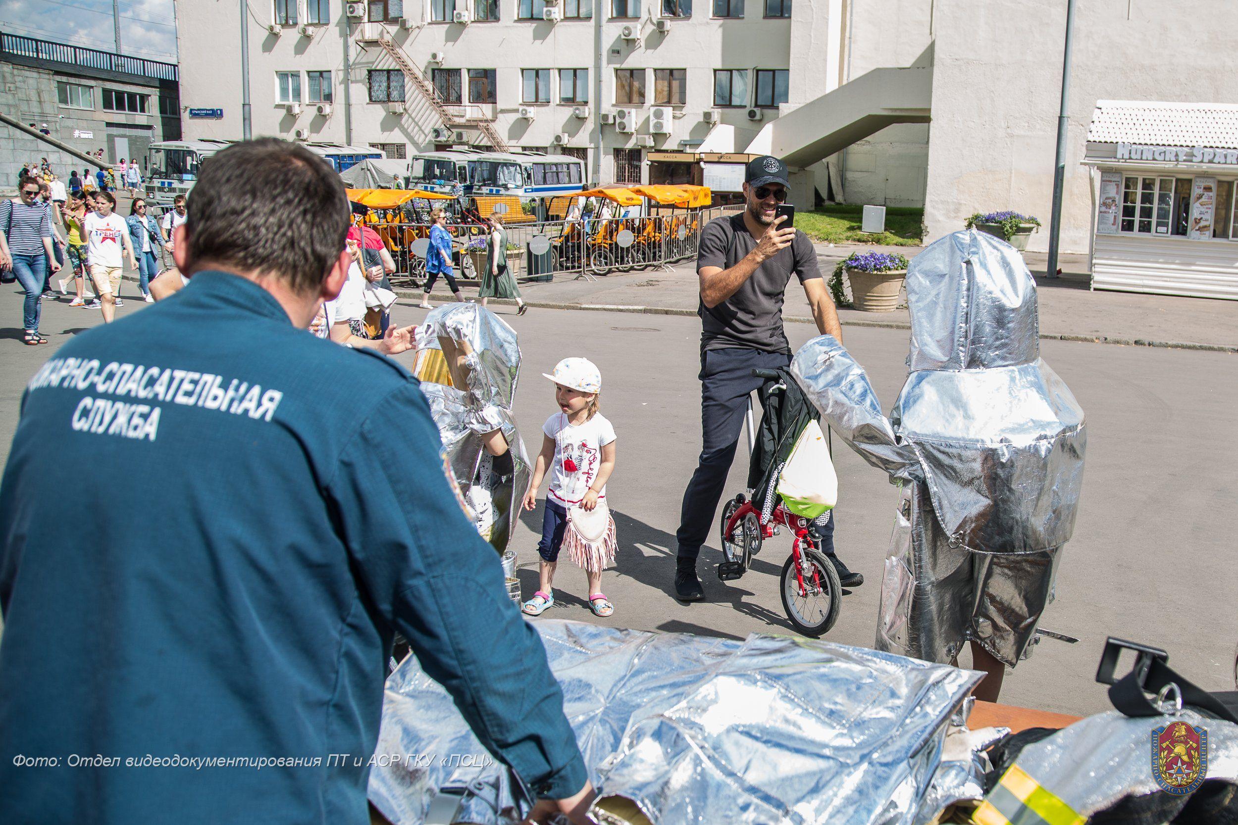 «Активным гражданам» московские спасатели продемонстрировали свои возможности. Фото: пресс-служба Управления по ТиНАО Департамента ГОЧСиПБ