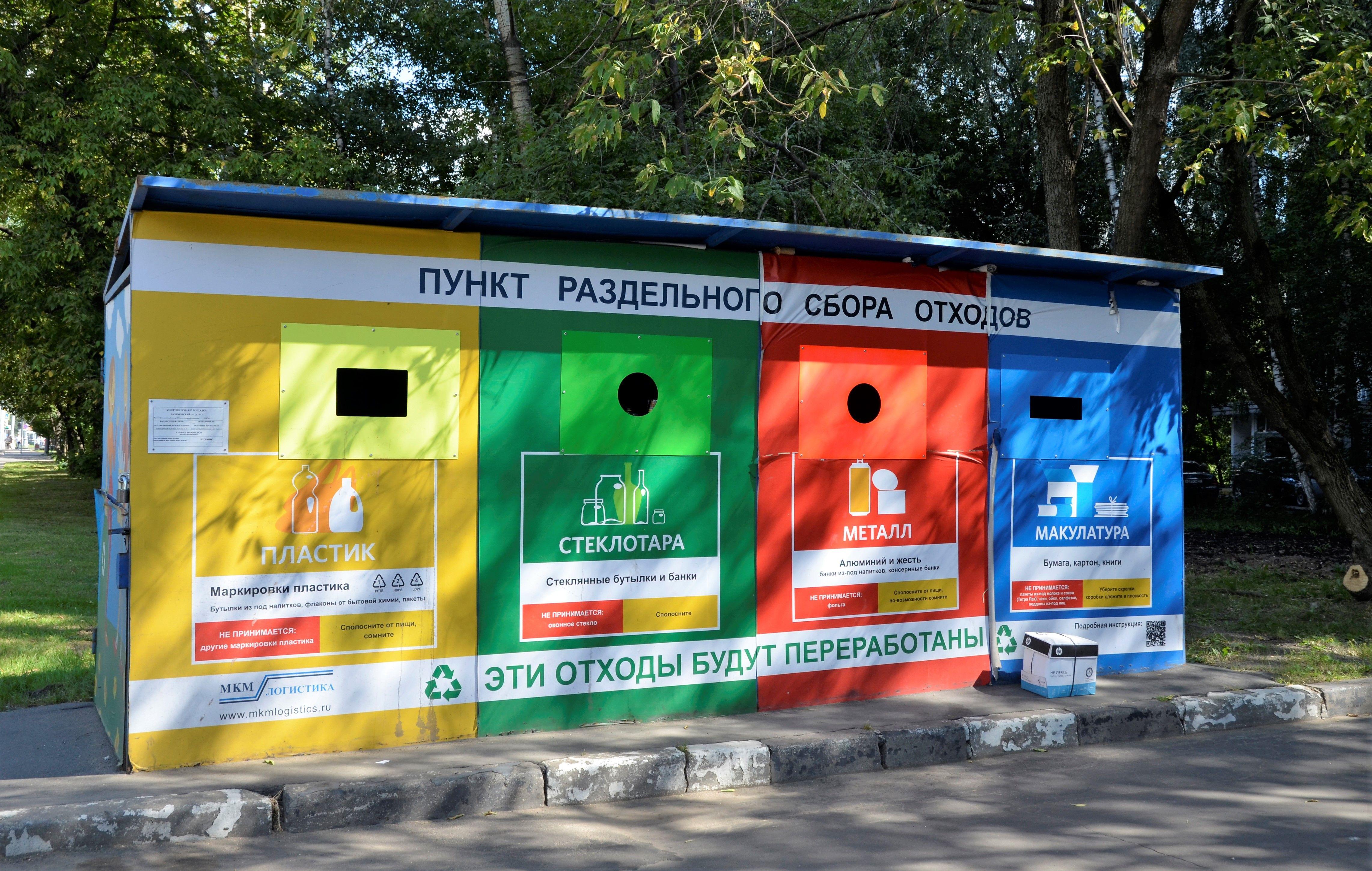 Мусорные контейнеры установят в Михайлово-Ярцевском