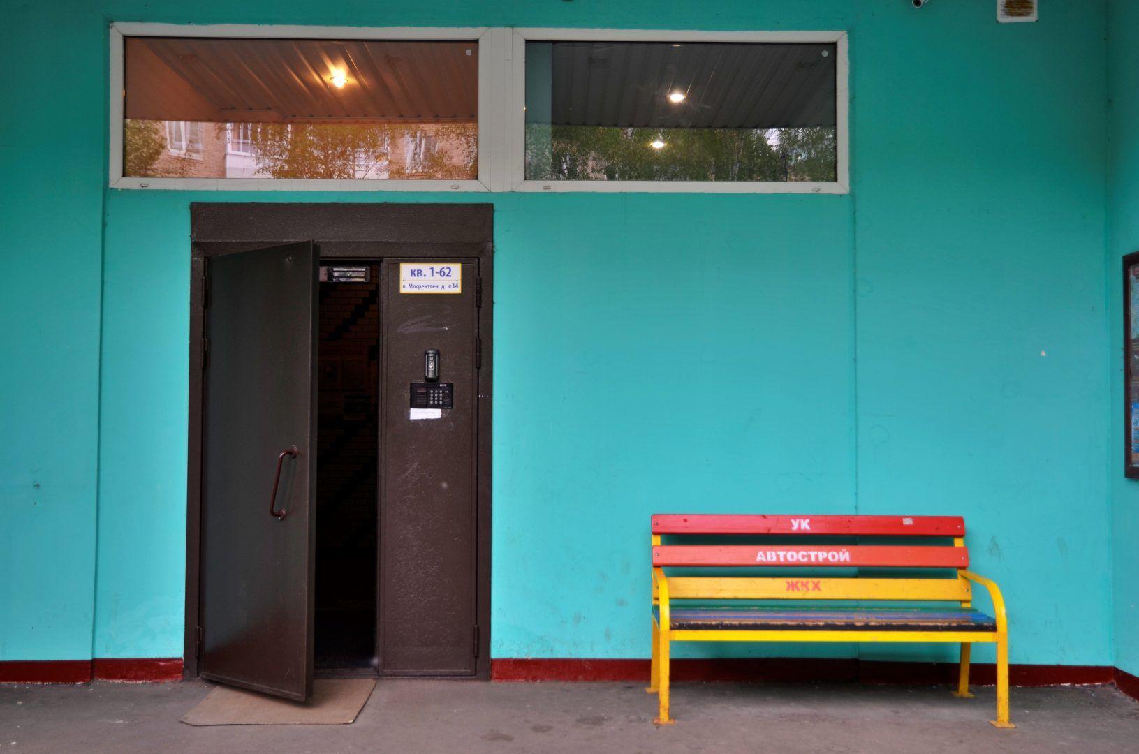 Ремонт подъездов домов проведут в Воскресенском. Фото: Анна Быкова