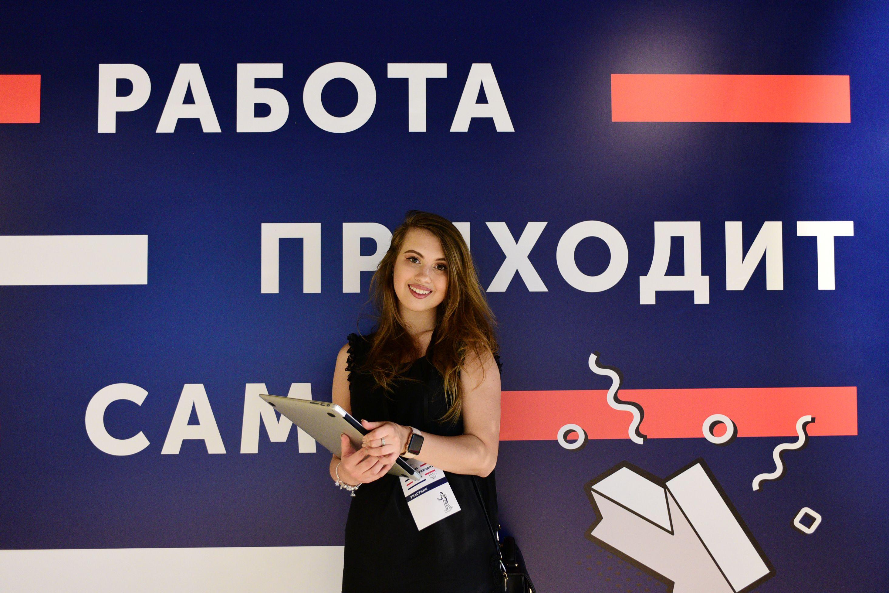 Форум социальных инноваций организуют в Москве
