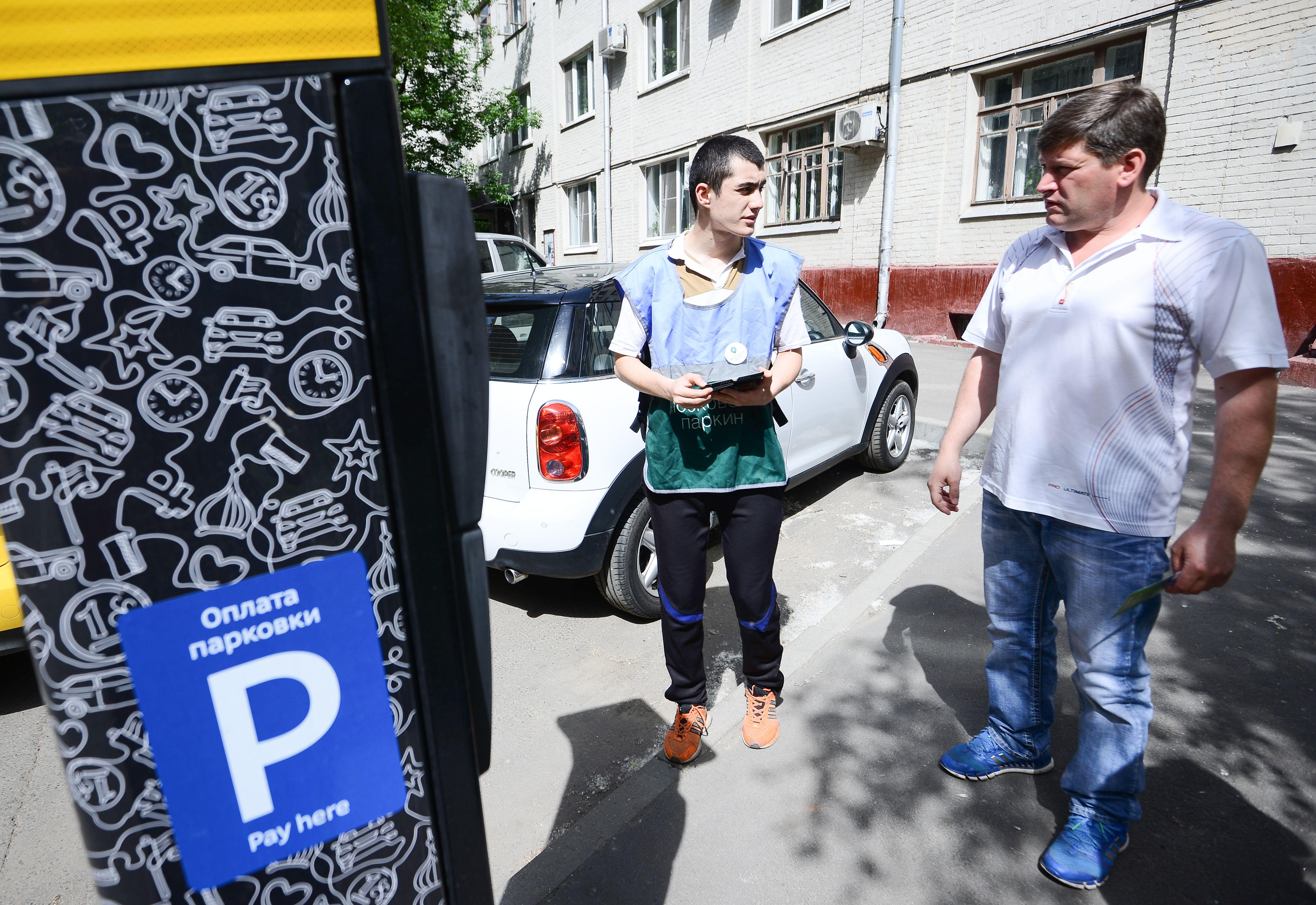 Карте «Тройка» добавили новый функционал для оплаты паркинга