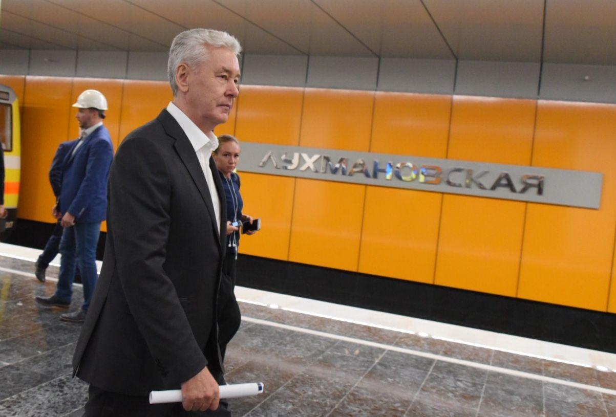 Сергей Собянин провел церемонию открытия розовой линии метро в Москве
