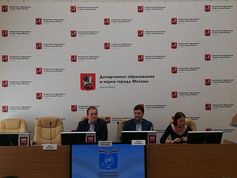 Московский международный форум «Город образования» пройдет в столице. Фото: Денис Кондратьев