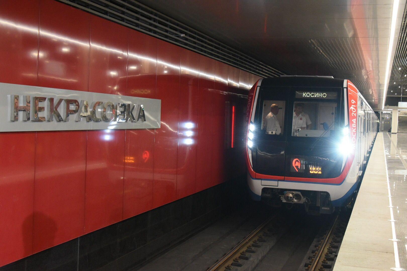 Четыре линии метро получат 39 поездов «Москва» за полгода