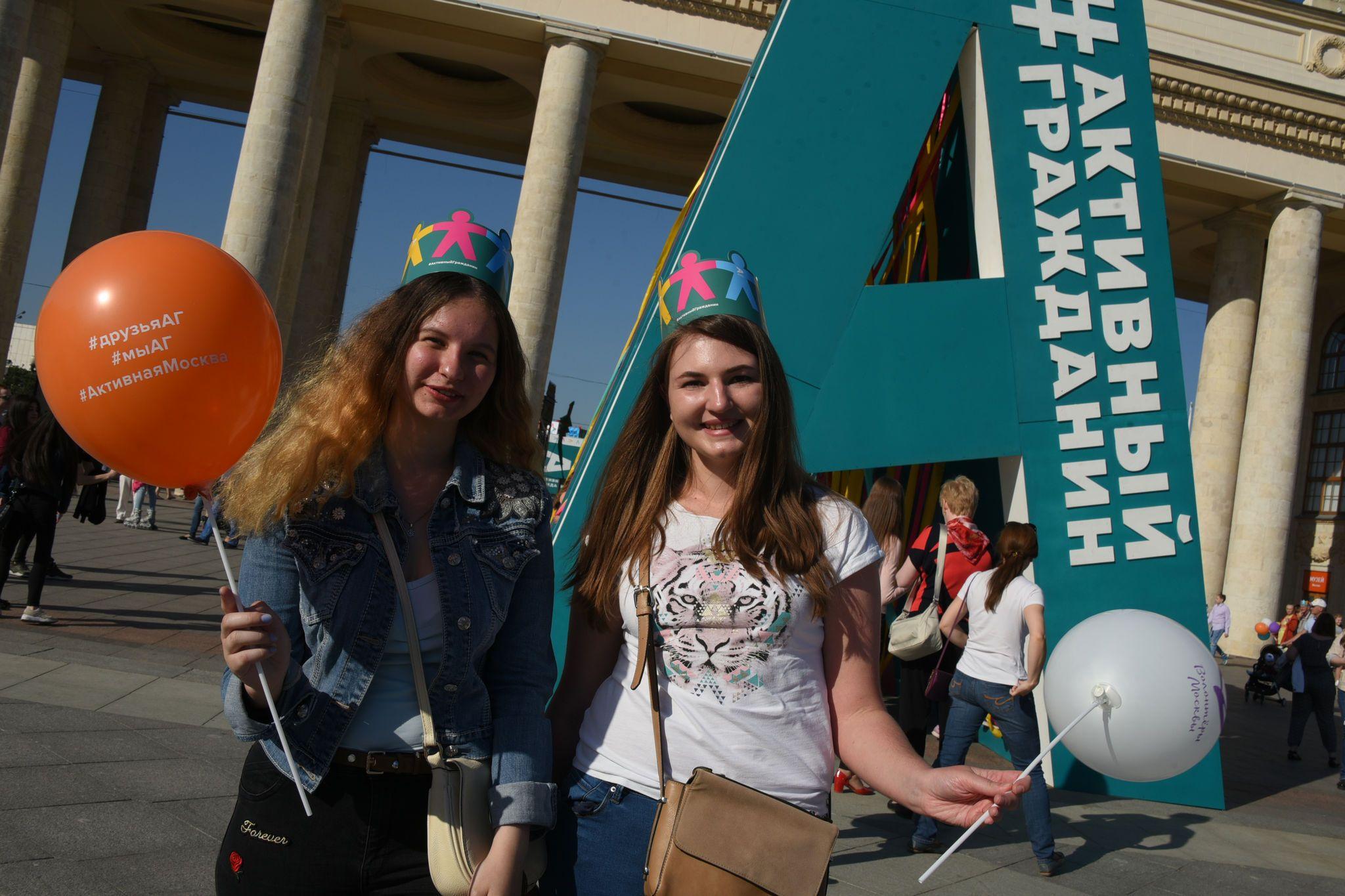 Более миллиона человек посетили празднование юбилея «Активного гражданина»