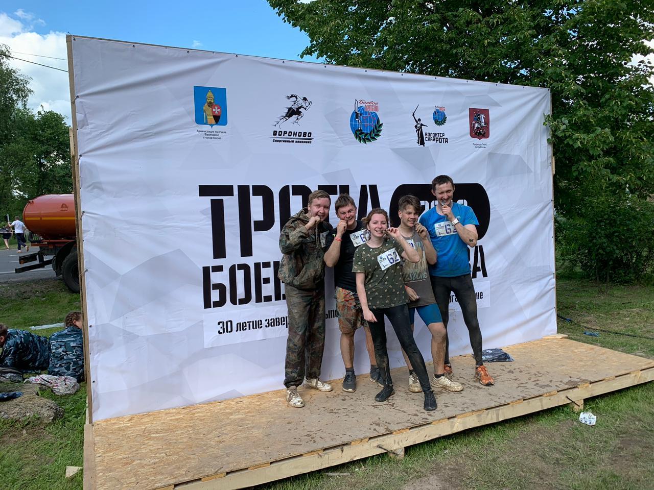 Кросс испытаний: в Вороновском прошло соревнование «Тропа