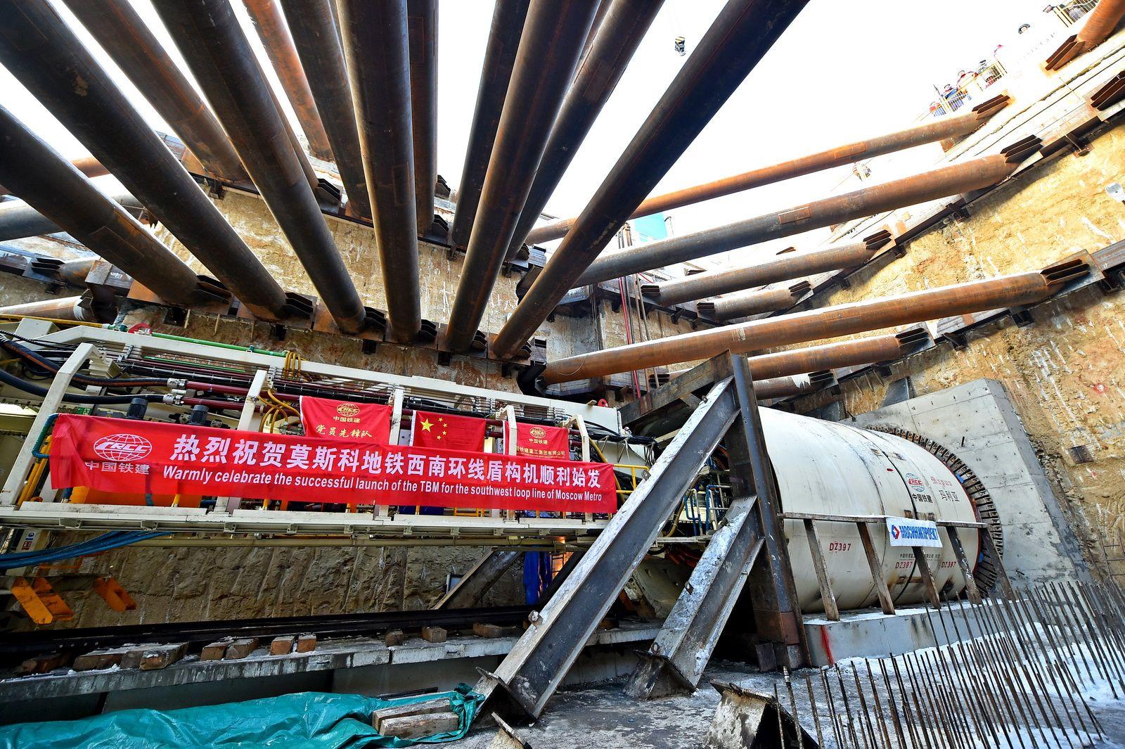 Москва подписала с китайским гигантом новое соглашение по метро