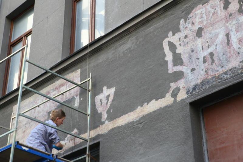 Жилой дом в поселении Кленовское покрасят и утеплят