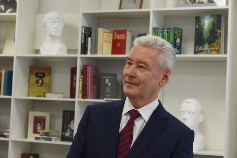 Сергей Собянин поздравил горожан с государственным праздником