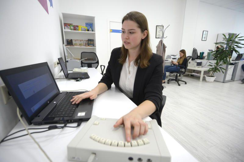 В Москве запустят пилотный проект по развитию технологии 5G. Фото: Наталья Феоктистова
