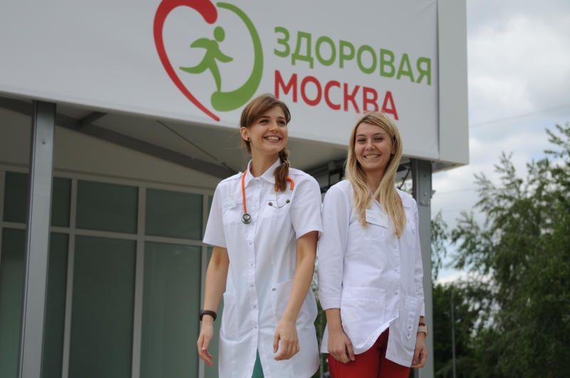 Всемирно известный эксперт назвал блестящим проект «Здоровая Москва»