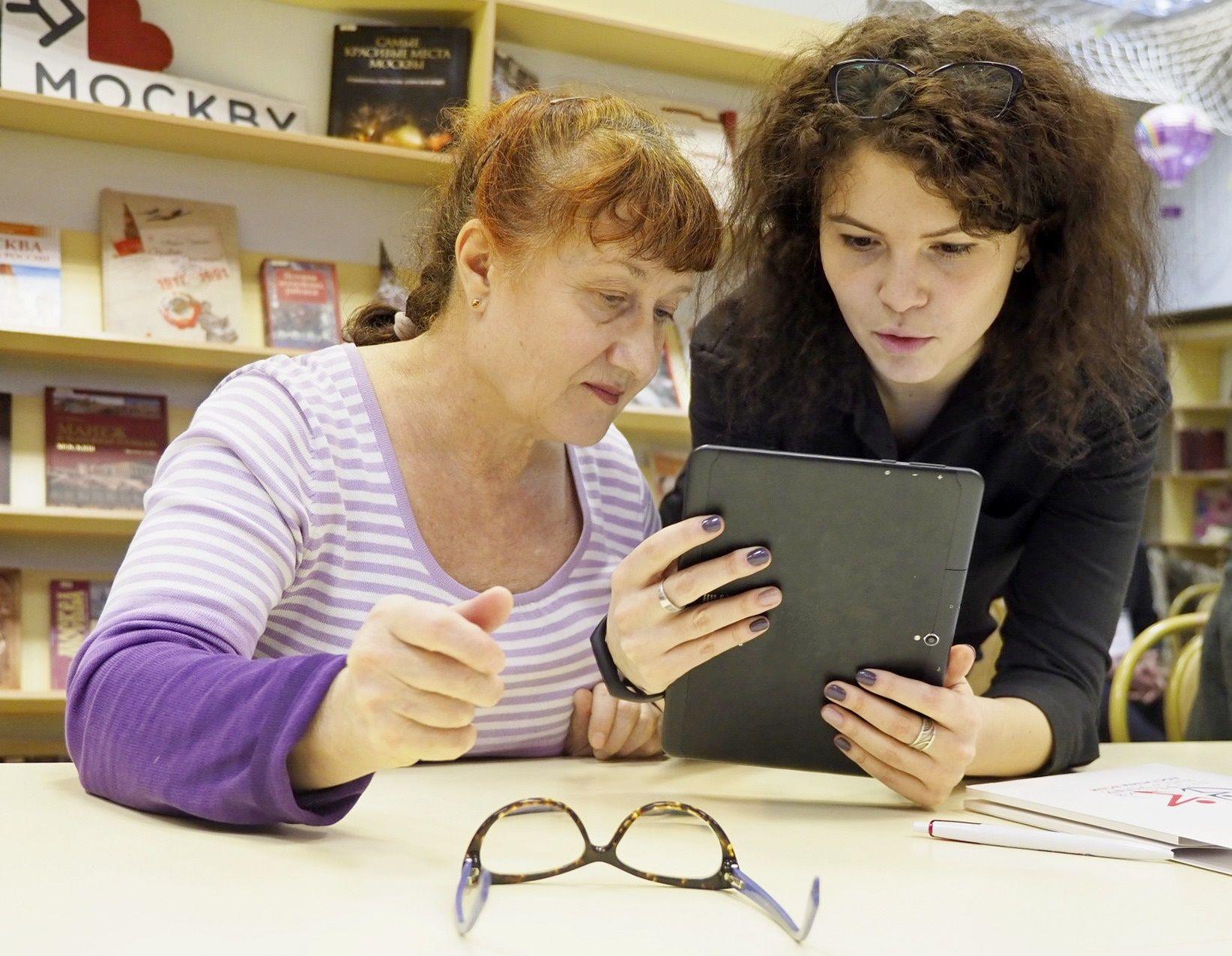 Москвичам стал доступен виджет с данными о пенсионных накоплениях