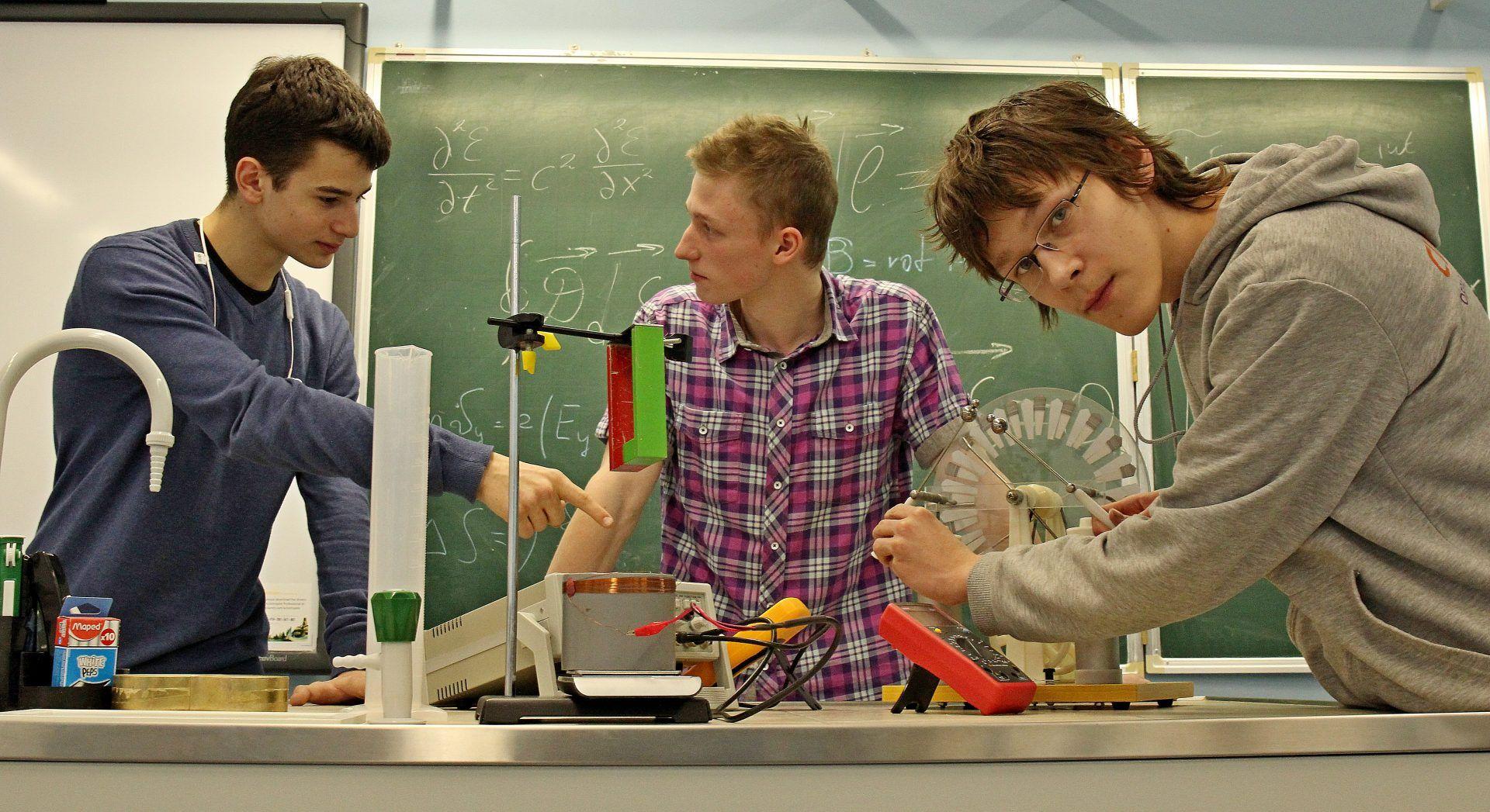 Столичные школьники выиграли на олимпиаде по физике.Фото: архив, «Вечерняя Москва»
