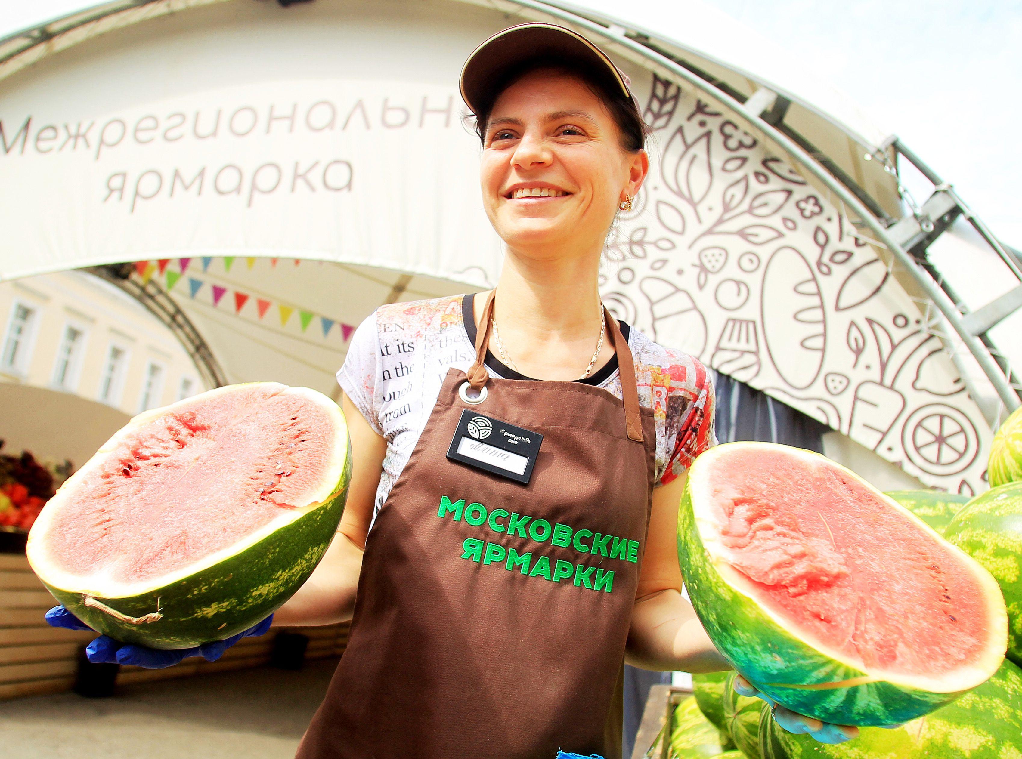 Сезонные ярмарки дарят витамины. Фото: Наталия Нечаева