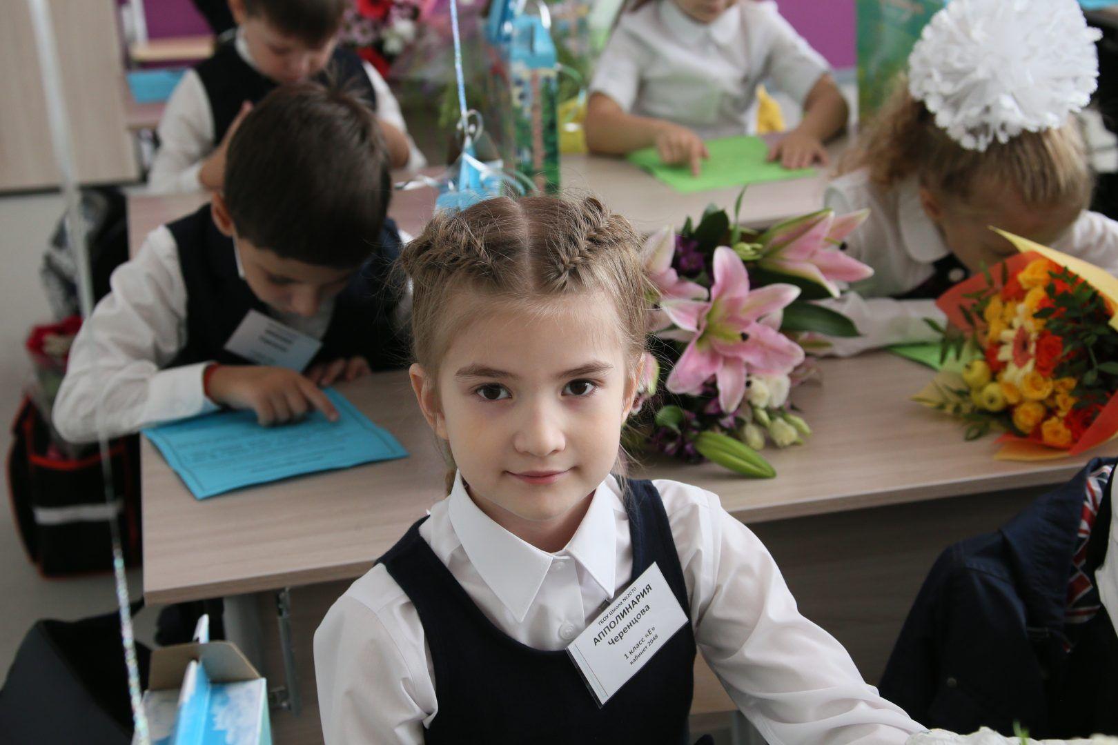 1 сентября 2017 года. Сосенское. Аполлинария Черенцова пошла в первый класс. Фото: архив