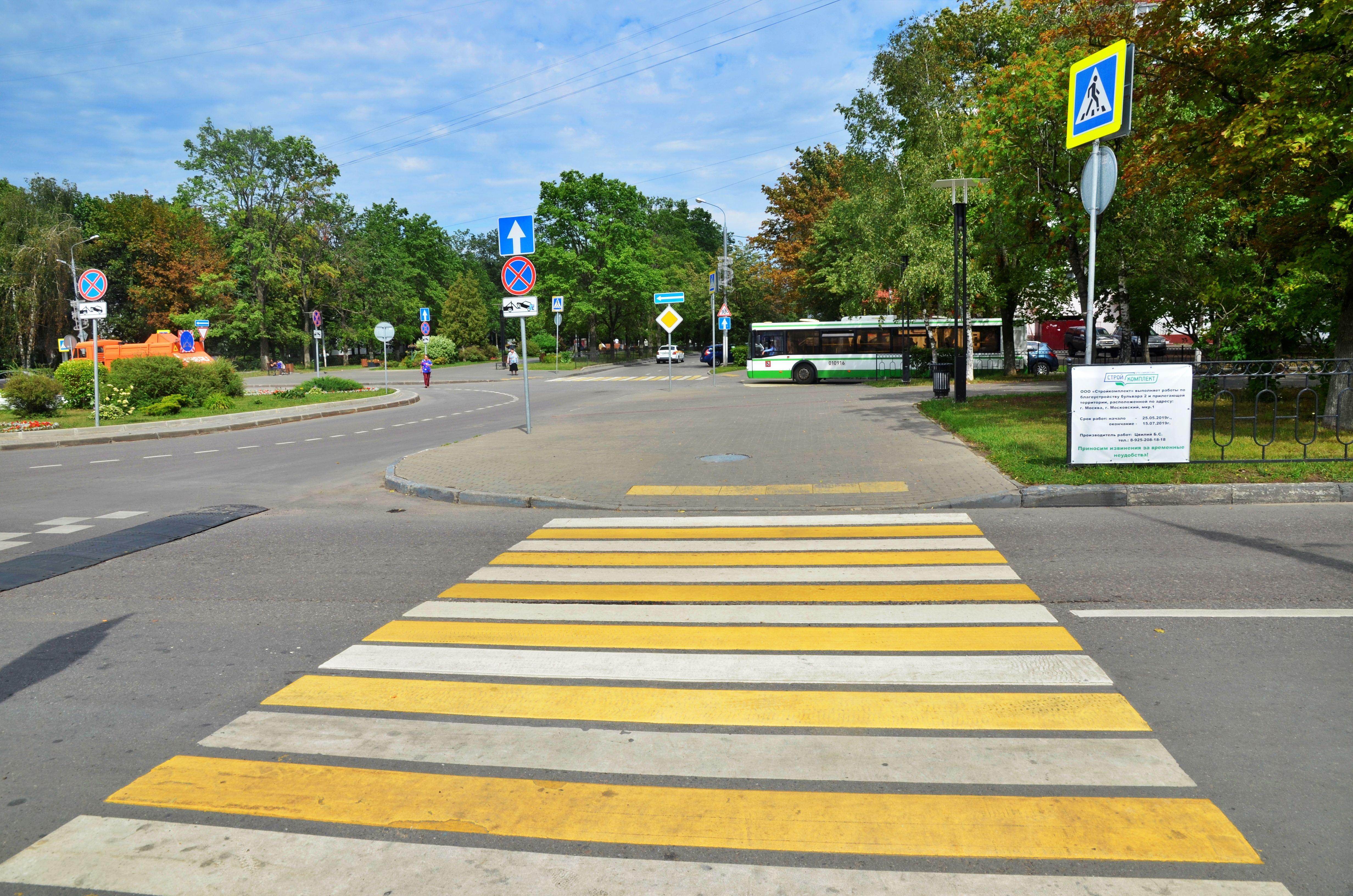 Дороги в двух населенных пунктах обустроят в Кленовском