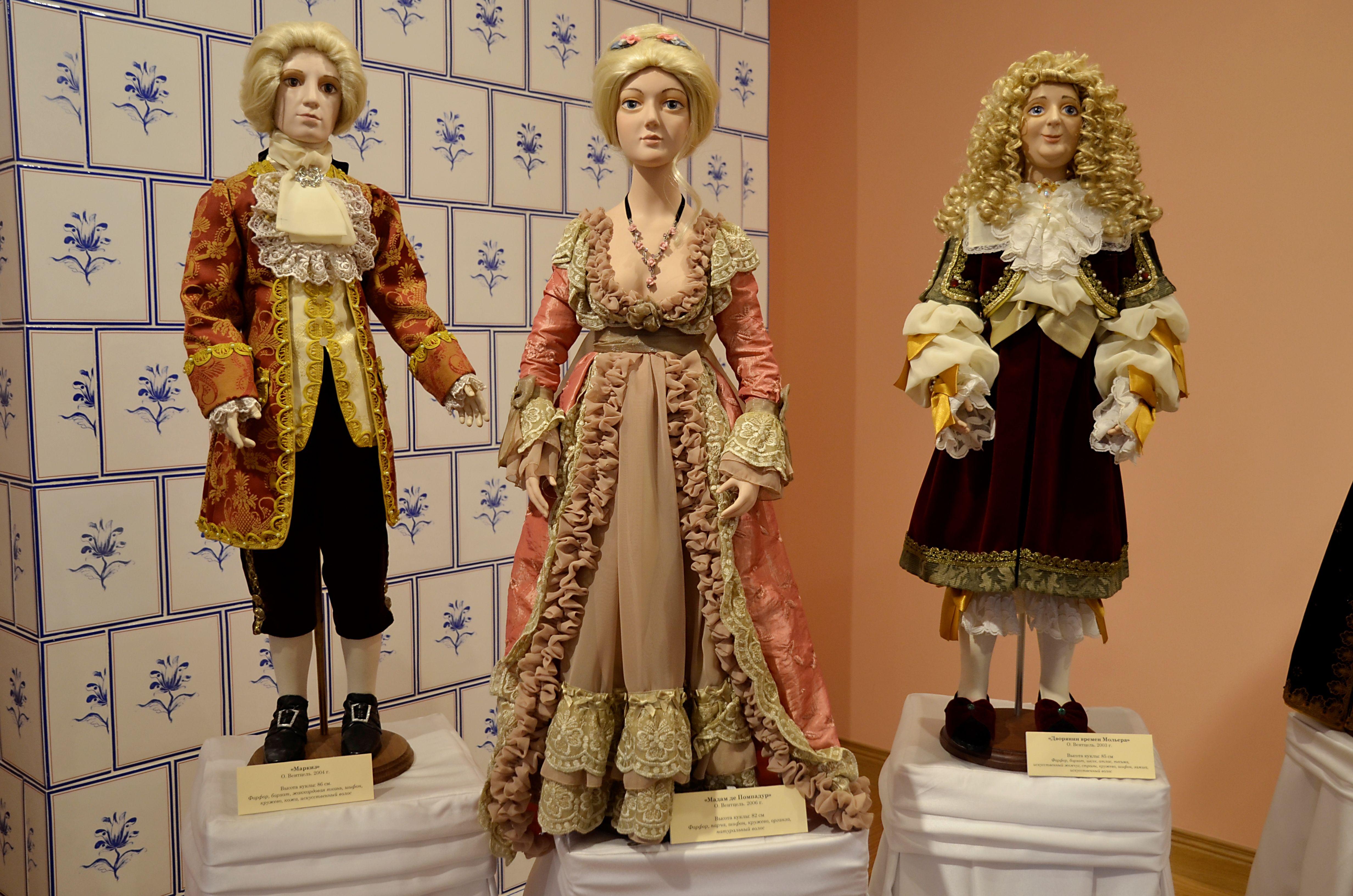 Выставка фарфоровых кукол открылась в музее-усадьбе «Остафьево»