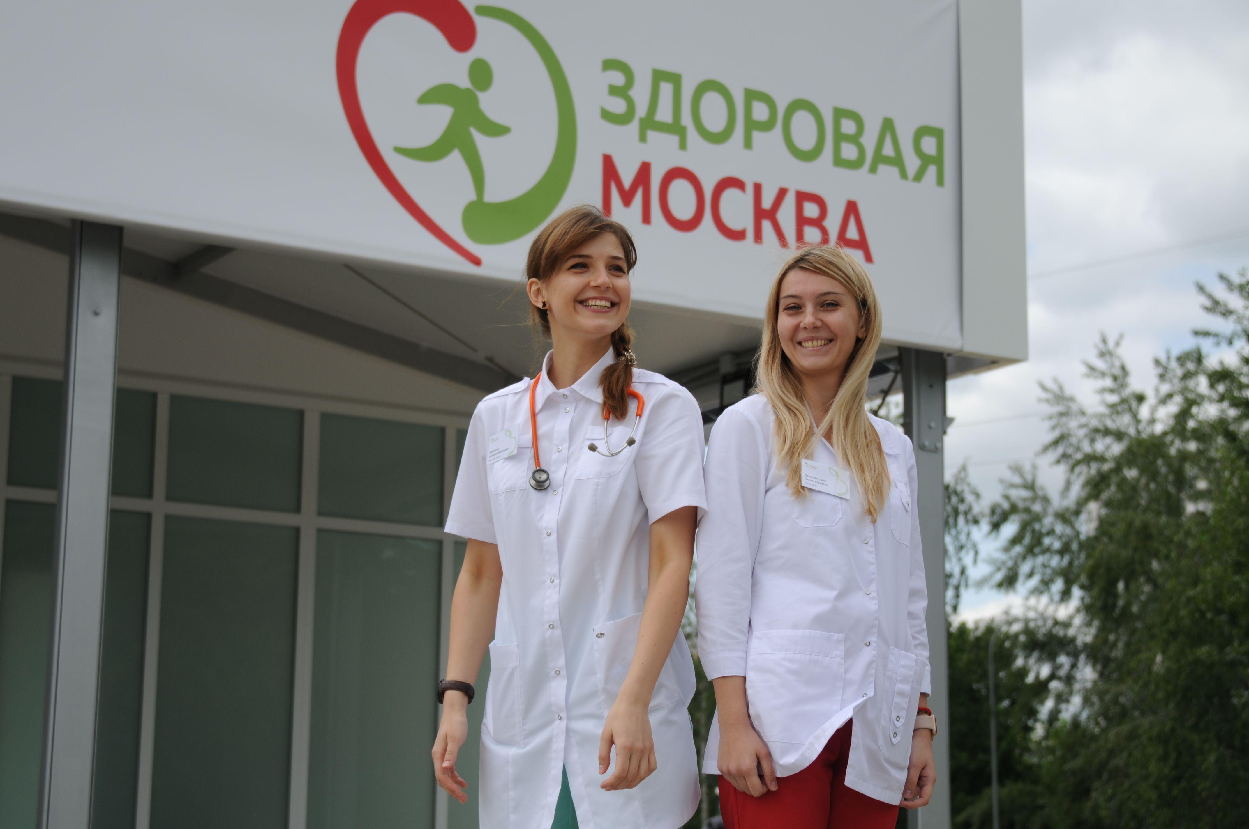 Павильоны «Здоровая Москва» приняли более 100 тысяч человек
