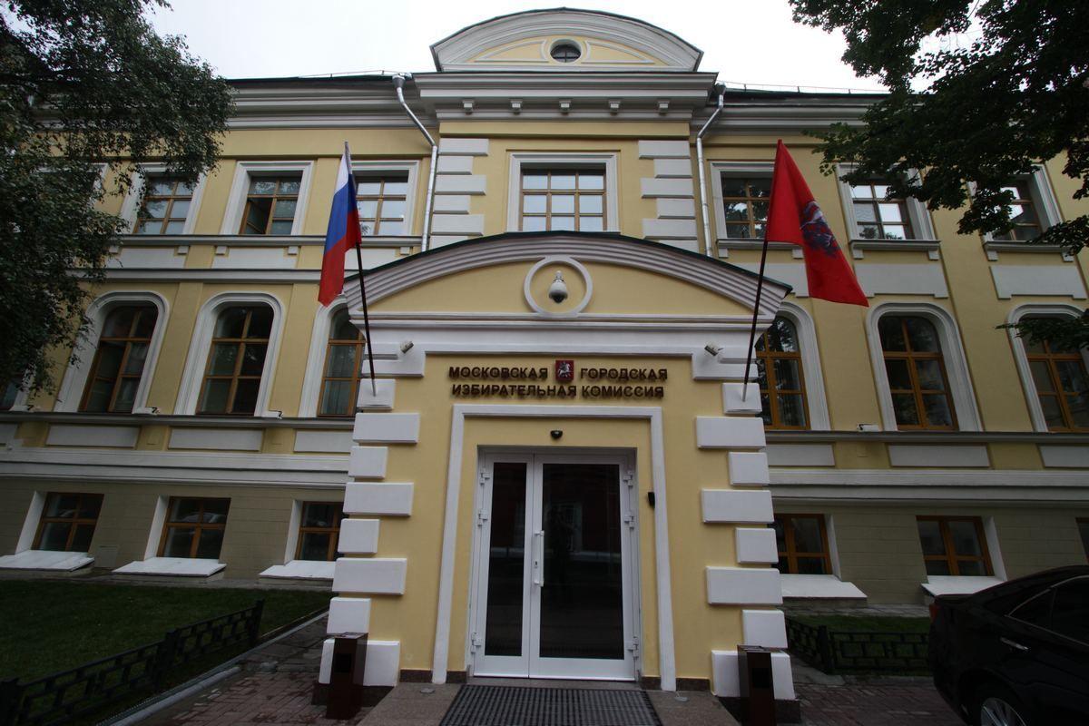 МГИК официально отказал в регистрации девяти кандидатам в депутаты МГД