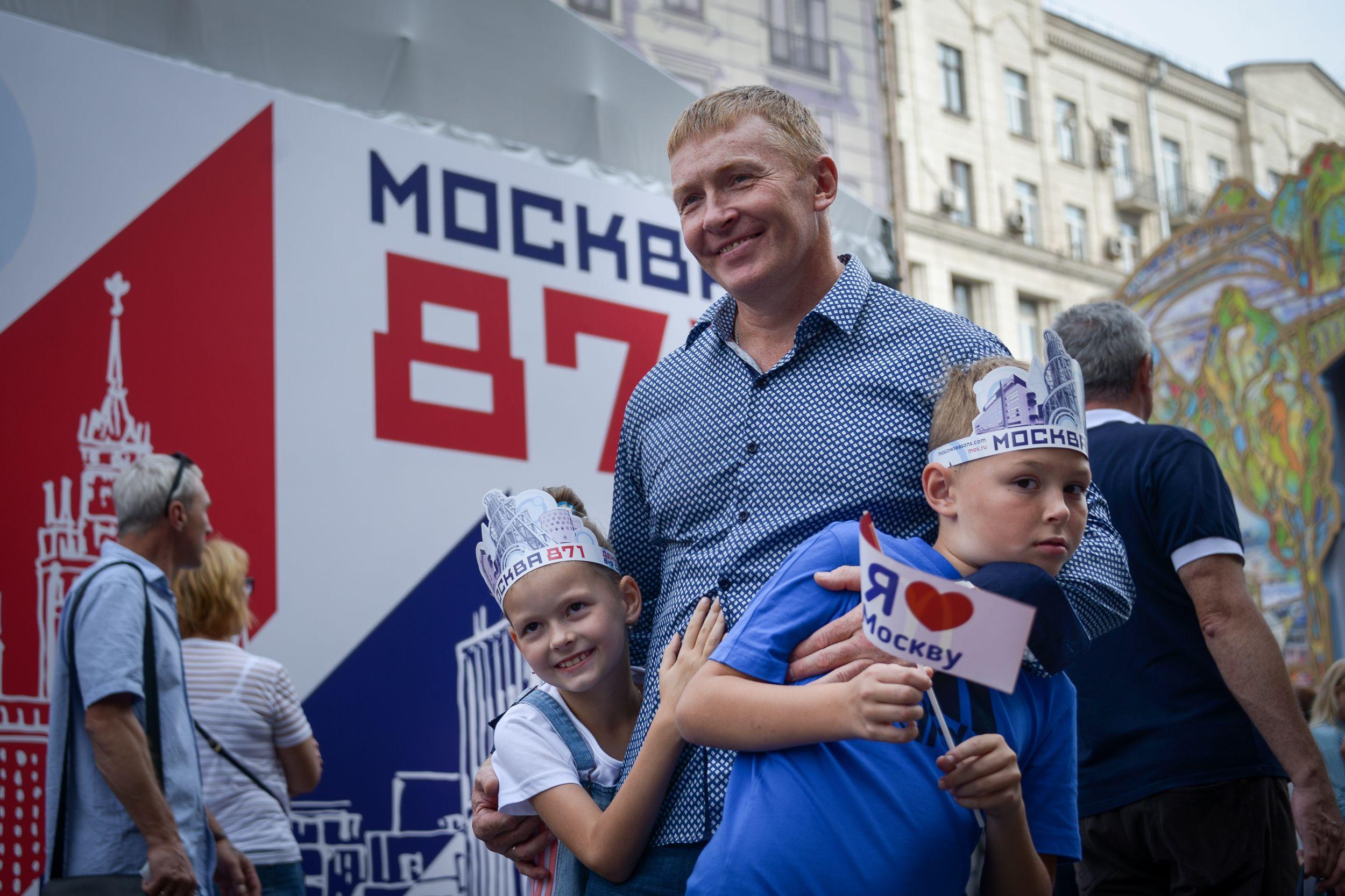 Москвичи помогут составить программу ко Дню города