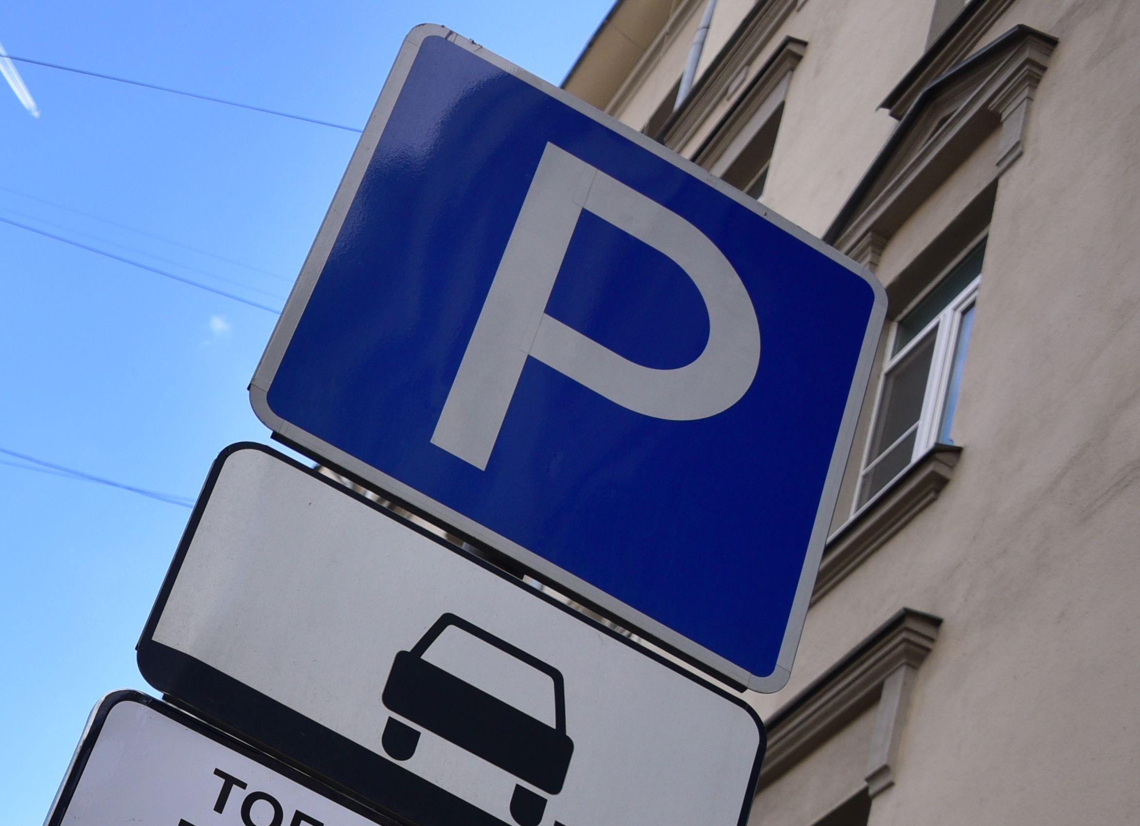 Создание парковочных карманов в Михайлово-Ярцевском завершат до августа