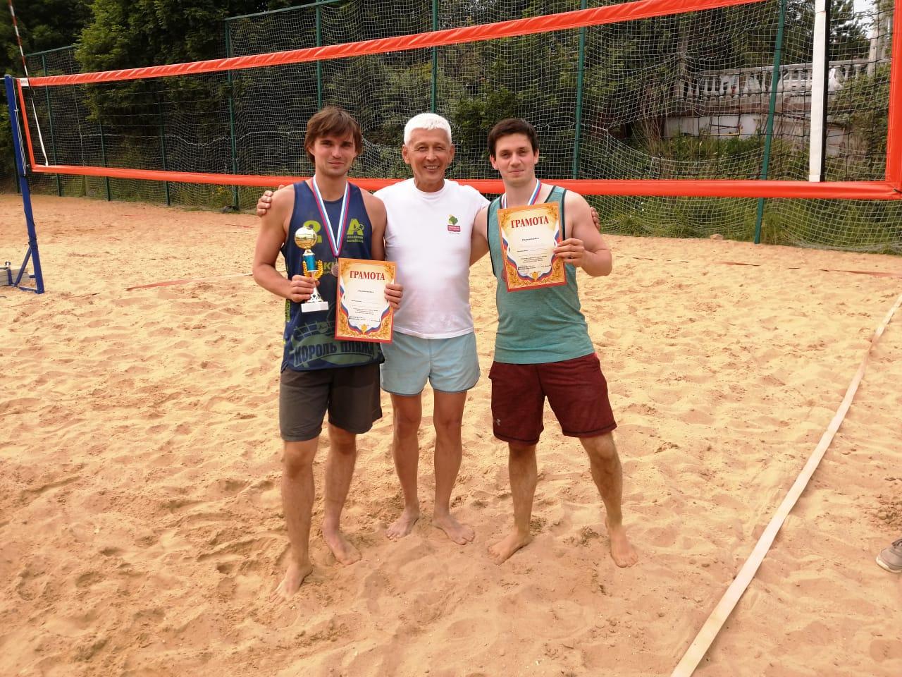 Жители Троицка сыграют в турнире по волейболу