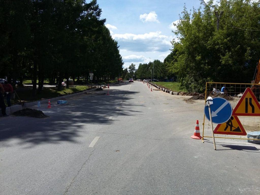 Дороги обновят на территории Михайлово-Ярцевского