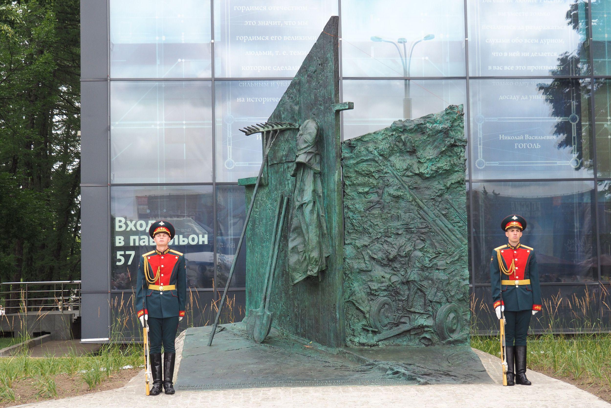 На ВДНХ увековечили память сотрудников — героев Великой Отечественной войны