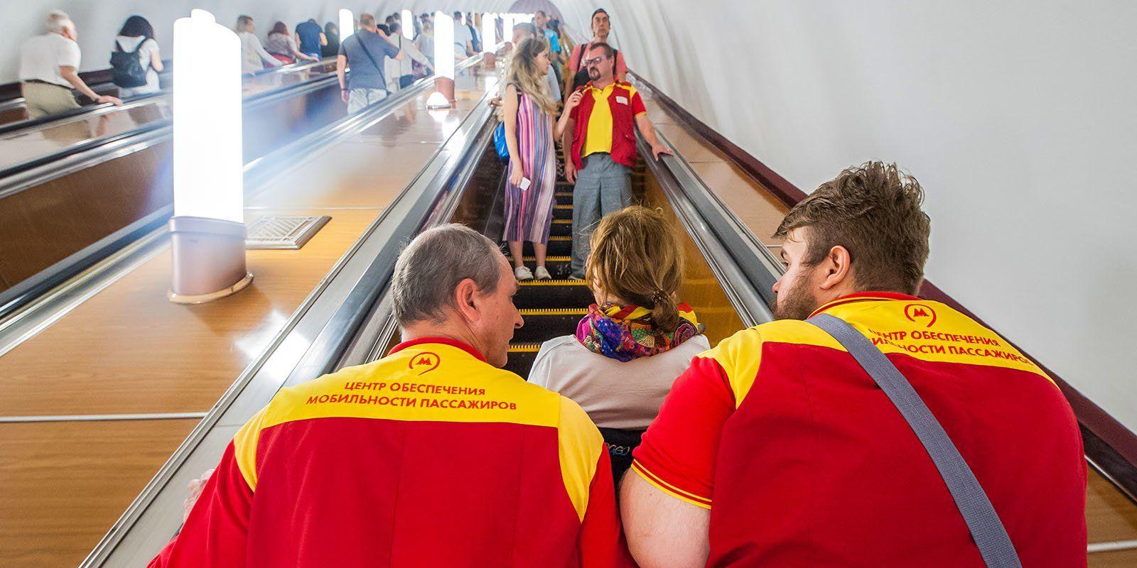 В центре работают более 260 сотрудников. Фото: сайт мэра Москвы