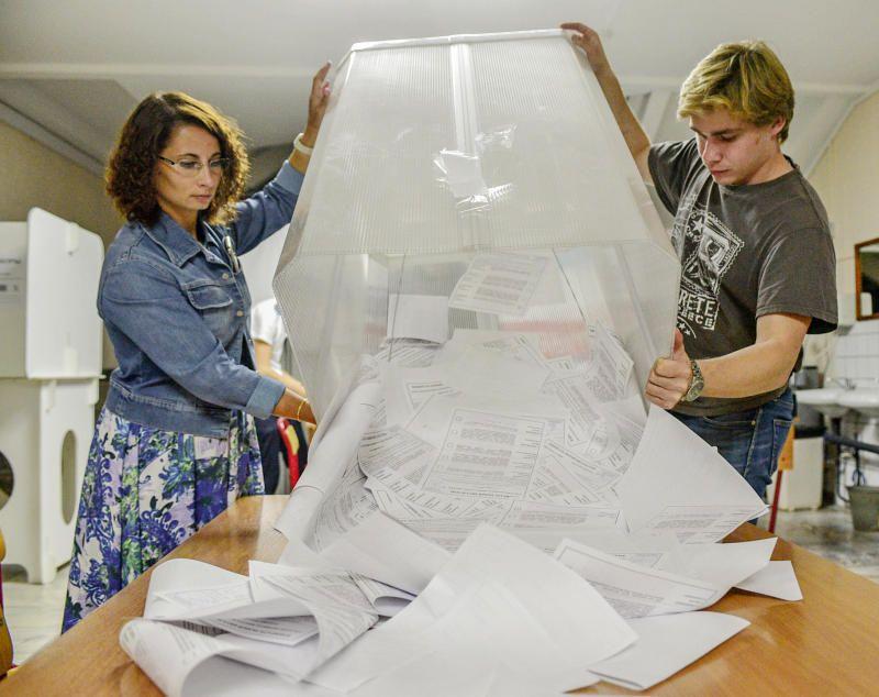 Мосгоризбирком зарегистрировал 233 кандидата