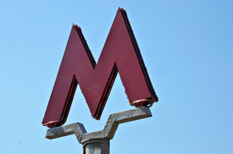 Посвященный донорству тематический поезд запустили в метро столицы