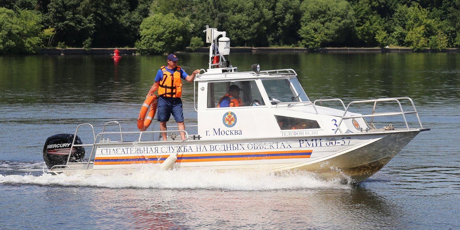 Московские спасатели стоят на страже безопасности москвичей и гостей столицы