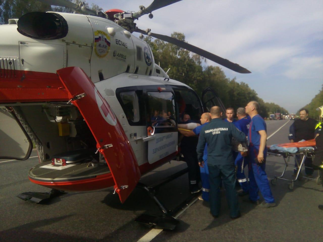 Экипаж дежурного санитарного вертолёта Московского авиационного центра вылетел по вызову для спасения пострадавших в Бунчиху