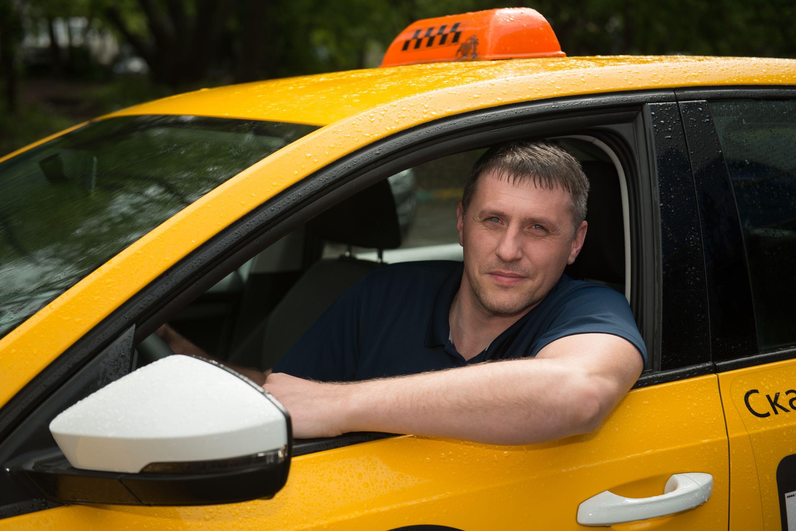 В Москве вновь упал средний чек на такси